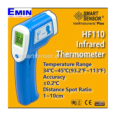 SmartSensor HF110 Infrared Thermometer